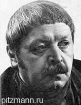 Левитанский Юрий Давидович — «Чтобы Помнили»