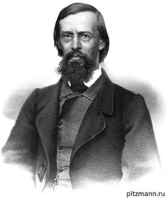 Аполлон майков 1869 год