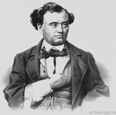 Фёдор андре301евич щерби301на - кубанский казачий политик и общественный деятель, историк
