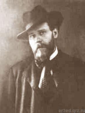 Максимилиан Волошин. Фотогалерея