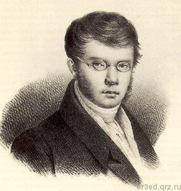 Пётр Вяземский. Фотогалерея